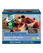 fette-biscottate-senza-glutine-con-olio-di-semi-di-girasole-6x50g-300g
